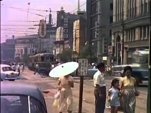 アメリカ軍が撮影した昭和31年(1956年)の東京 - YouTube