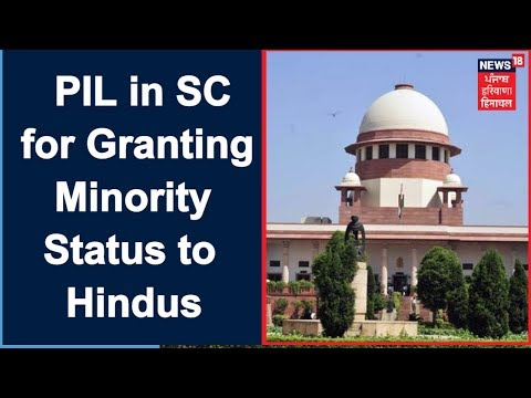 PIL In SC for Granting Minority Status To Hindus In 8 States | News18 Punjab
