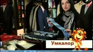 Как правильно выбрать галстук? Съёмка телеканала Интер в магазине Fashion Wear Milano