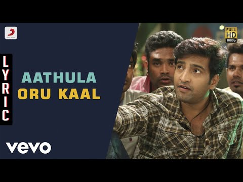 Innimey Ippadithaan - Aathula Oru Kaal Lyric | Santhanam, Ashna Zaveri