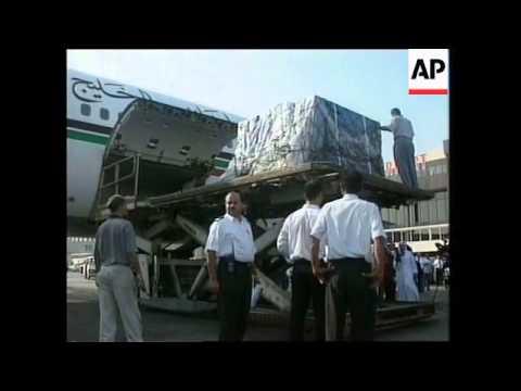 BAHRAIN: GULF AIR A320 AIRCRAFT CRASH: BODIES