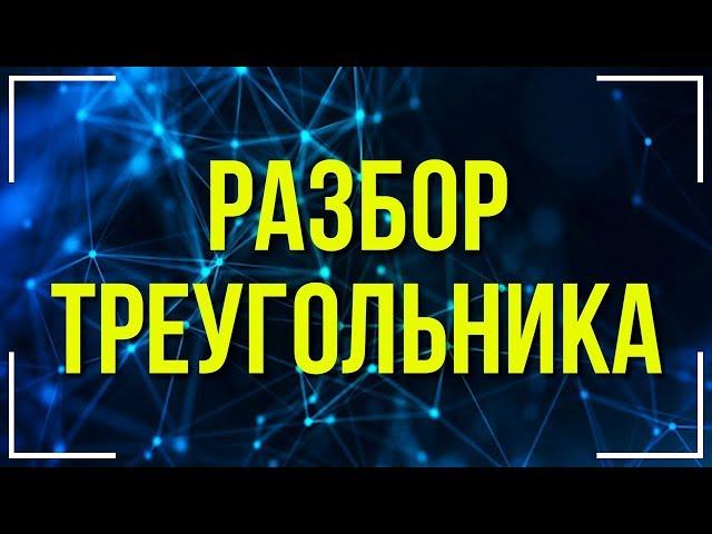 Стратегия для олимп трейд 1 минута ярослав сумишевский екатерина давыденко