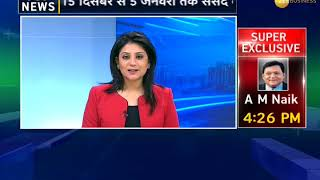 News Live: Strict action on Jaypee Associates by Supreme Court | Jaypee Associates पर कड़ी कार्रवाई