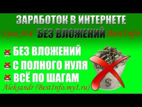 Сайт  - аукционы и объявления в Беларуси