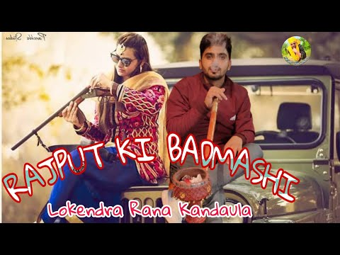Dj Rajput Song Rajput Ki Badmashi New Rajputana Song 2020 Lokendra Rana Kandola