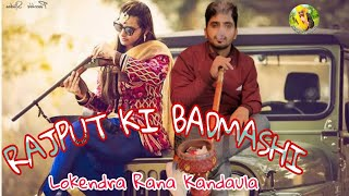Rajput Ki Badmashi (official_song) New Rajputana Song 2019 Lokendra Rana Kandola