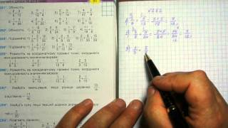 Задача 282, Математика, 6 клас, Тарасенкова 2014