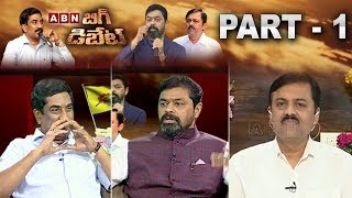 ABN MD Radha Krishna Big Debate with CM Ramesh and GVL Narasimha Rao | Part 1 | ABN Telugu