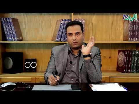 شرح التنسيق الهرموني في مادة الأحياء للصف الثالث الثانوي  - 16:20-2018 / 1 / 10