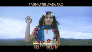 Ekkadiki Potavu Chinnavada Video Songs