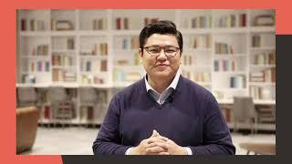 2021 LIVING HOPE ⎮ DAY 5 ⎮ 달라스 세미한교회 이은상 담임목사 환영인사