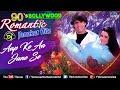 90's Bollywood Romantic | DJ JHANKAR HITS | Best Bollywood Romantic Songs | JUKEBOX mp4,hd,3gp,mp3 free download 90's Bollywood Romantic | DJ JHANKAR HITS | Best Bollywood Romantic Songs | JUKEBOX