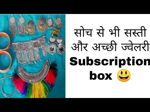 Most AFFORDABLE JEWELRY SUBSCRIPTION BOX IN INDIA /NAYMAT JEWELLERY COLLECTION