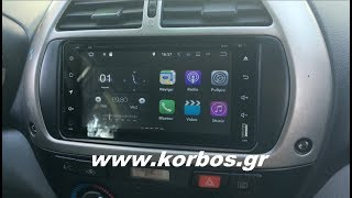 Bizzar Oem Multimedia Android 7.1.  for Toyota Rav4 www.korbos.gr
