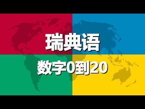 links auf chinesisch