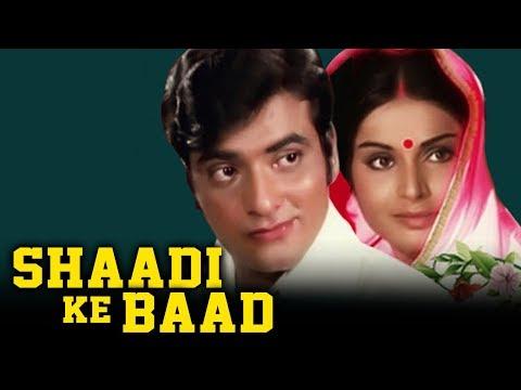 Shaadi Ke Baad (1972) Full Hindi Movie | Jeetendra, Rakhee, Shatrughan Sinha, Asrani