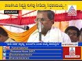 Siddaramaiah reveals Political Retirement At Bagalkot