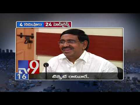 4 Minutes 24 Headlines || Trending News || 21-02-2019 - TV9