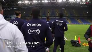 kazakhstan france сборная Франции провела тренировку на Астана арене