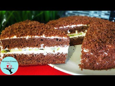 Быстрый Торт Без Духовки! Вкусно! Просто! Быстро!