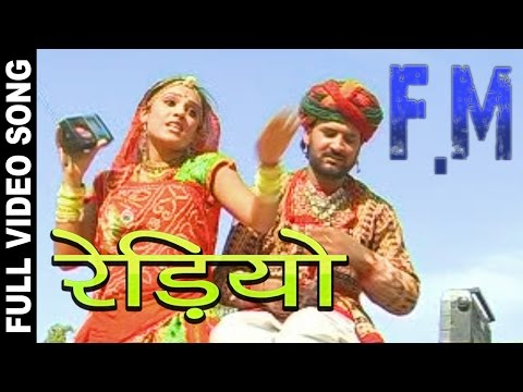 "F.M Radio-Prakash Gandhi | Basanti | ""Rajasthani New Songs""
