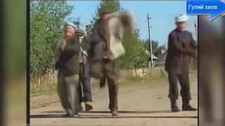 Гуляй- село и люди