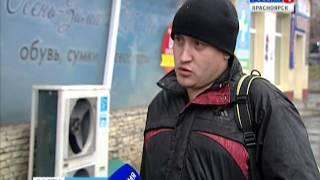 Жители Красноярска жалуются на опасные уличные кондиционеры(, 2015-10-26T12:23:24.000Z)