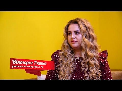 """Мукачівська модель ХL Вікторія Ряшко у програмі """"Ташка навиворіт"""""""