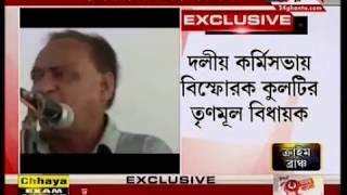 TMC's kulti MLA Ujjawal Chatterjee alleged TMC leaders using vote machinery to win