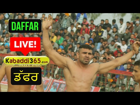 Daffar (Hoshiarpur) North India Federation Kabaddi Cup 10 Feb 2017 (Live)
