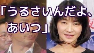 田中美佐子、深沢と一人娘との生活明かす「うるさいんだよ、あいつ」 【...