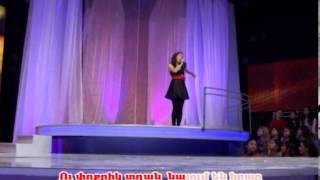 Download Arevner Pokrik ishkhan titrerov MP3 song and Music Video