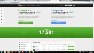 ПАРТНЕРКА ФОРЕКС, ДОХОД ОТ 500$ НАЧИНАЙ ЗАРАБАТЫВАТЬ УЖЕ СЕГОДНЯ
