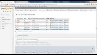 Підключитися до бази даних-PHP,MySQL --Урок1