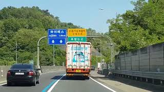 구마고속도로 / 화물운송 LIVE