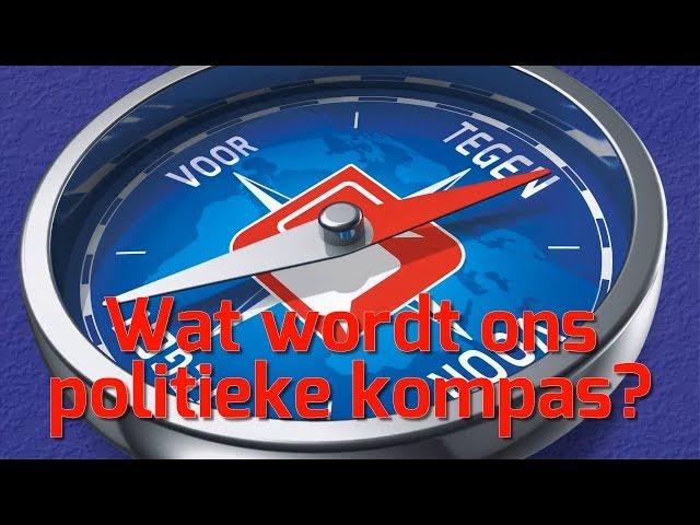 Campagne Ons politieke kompas