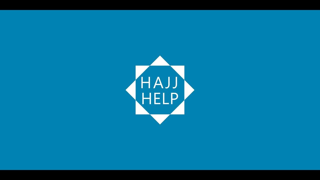 HajjHelp - Your Hajj Companion, Umra, Umra App, Best Umra