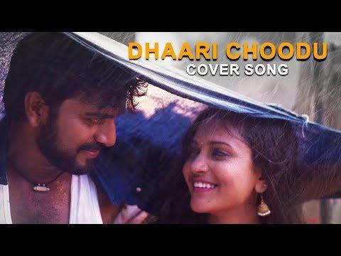 Dhaari Choodu Cover Version Song || Krishnarjuna Yuddham songs | Nani, Hiphop Tamizha | Telugu Songs