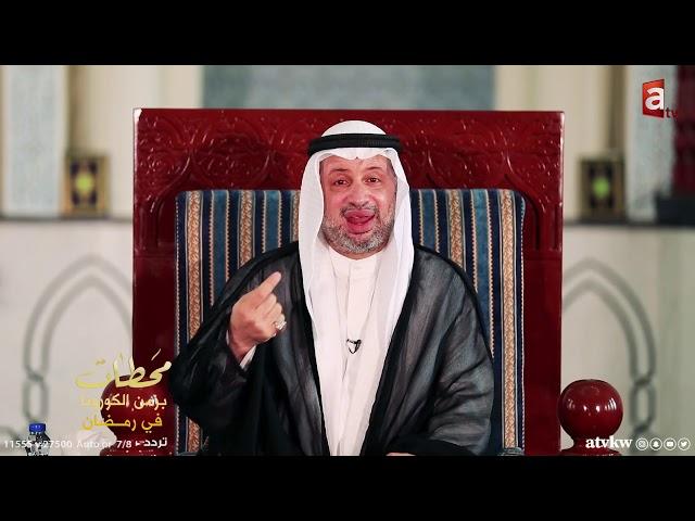 المؤاخاة - محطات مع السيد مصطفى الزلزلة حلقة 12