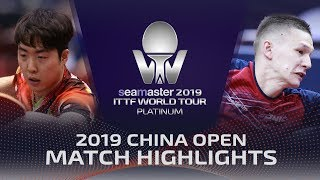 Вильдан Гадиев vs Lim Jonghoon | China Open 2019 (Pre)
