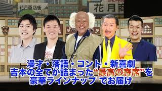 日時:2018年12月26日(水)〜28日(金)開催決定! 場所:銀座ブロッサム中...