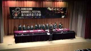 Publication Date: 2014-02-04 | Video Title: G39聖公會聖三一堂中學semi