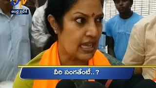 5 PM  Ghantaravam  News Headlines  21st July 2019  ETV Andhra Pradesh
