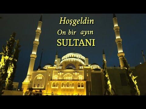 Hoşgeldin On bir Ayın Sultanı Ramazan