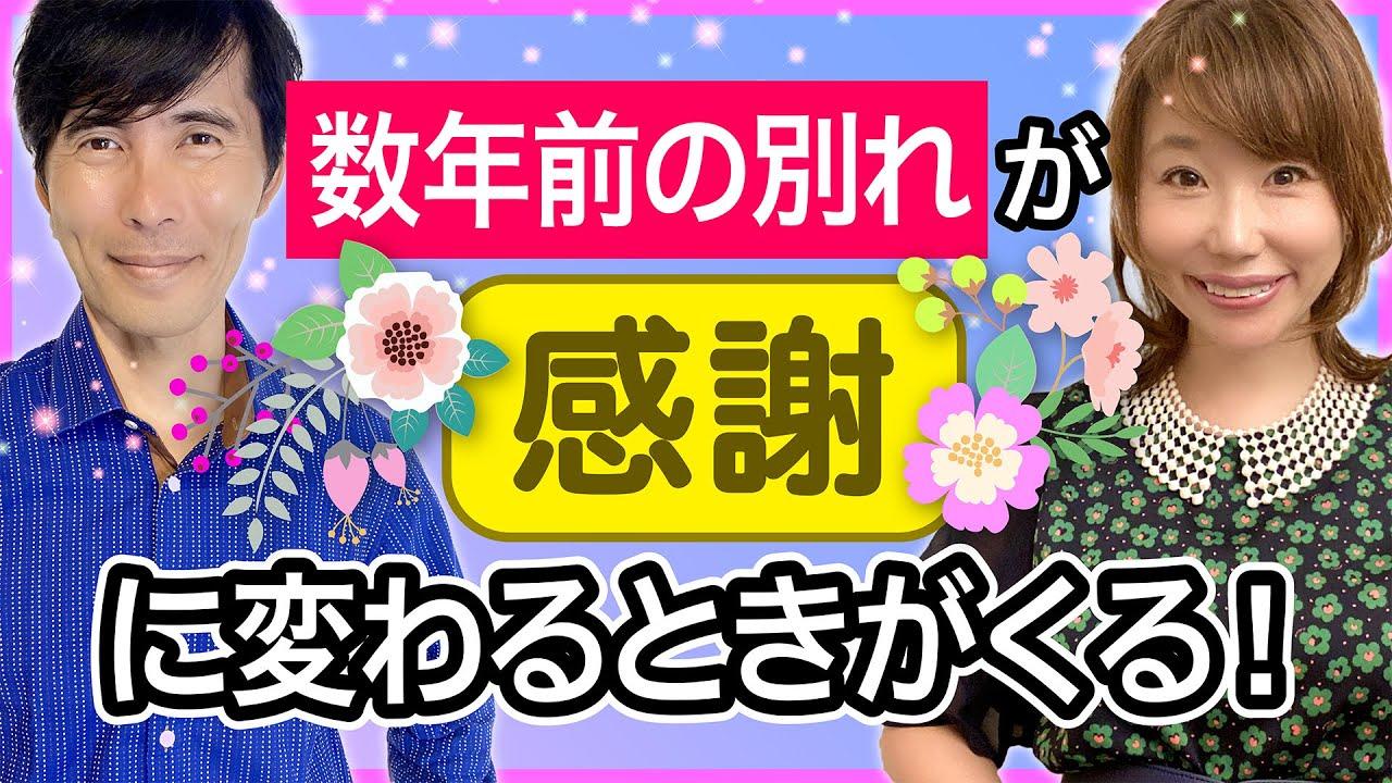 ユーチューブ 田宮 陽子 無影燈(渡辺淳一) 新しい「古典」を読む finalvent cakes(ケイクス)