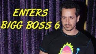 Rajeev Paul's brother Rakesh ENTERS Bigg Boss 6 - 13th December 2012