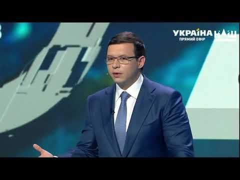 Евгений Мураев: На