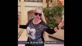 يمه الحب يمه .. يمه ميس كمر يمه .. اشرايكم باطلالة الفنانة العراقية ميس كمر♥