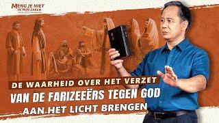 De waarheid over het verzet van de farizeeërs tegen God aan het licht brengen