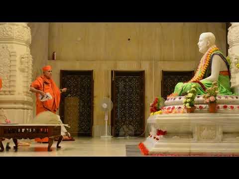 Khandana Bhava Bandhana -- aarathi